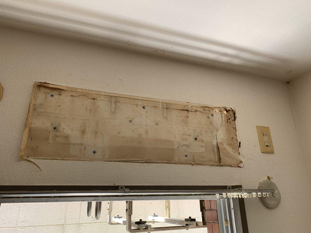 エアコンを取り外した後の壁
