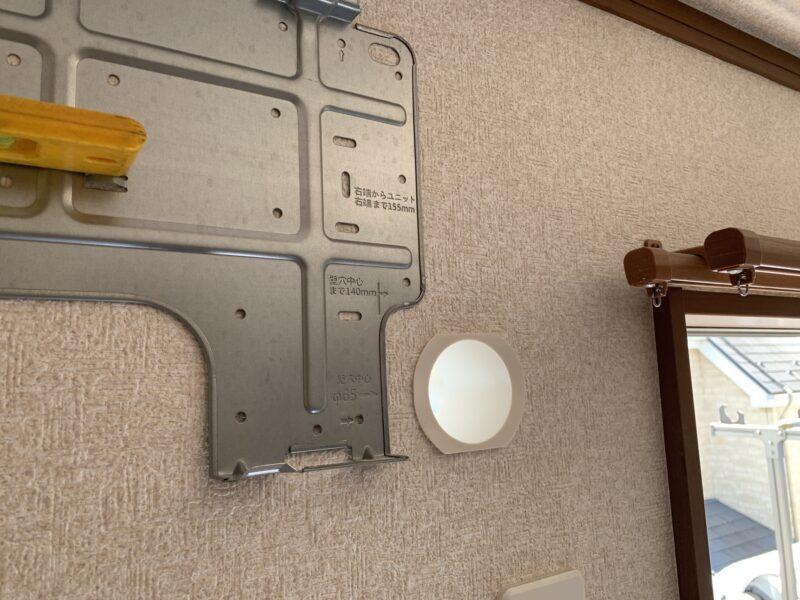 戸建で配管穴あけ